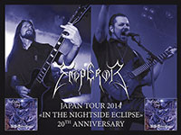 """EMPEROR JAPAN TOUR 2014 """"IN THE NIGHTSIDE ECLIPSE"""" 20th ANNIVERSARY"""